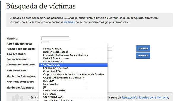 Скриншот страницы сайта COVITE, на котором видно Гражданскую Гвардию Испании, включенную в список террористических группировок