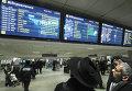 """Пассажиры в аэропорту """"Борисполь"""" в ожидании вылета"""