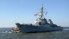 Эсминец Росс ВМС США. Архивное фото