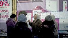 Местные жители в городе Луганске. Архивное фото