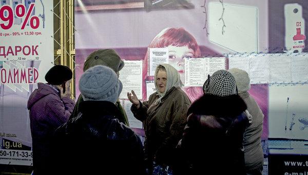 Жители Луганска на улице города. Архивное фото