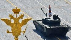 Танк Т-14 на гусеничной платформе Армата на параде Победы. Архивное фото