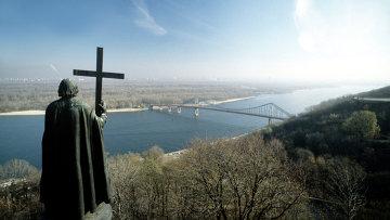 Вид на Днепр. Архивное фото