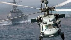 Вертолет MH-60S Knight Hawk. Архивное фото
