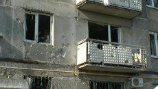 Горловка и Донецк после обстрелов: поврежденные дома и выбитые окна