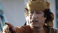 Бывший президент Ливии Муаммар Каддафи