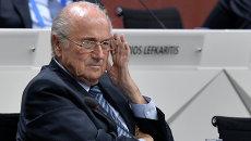 Экс-президент ФИФА Йозеф Блаттер. Архивное фото