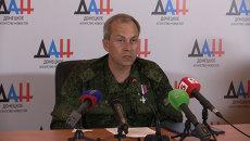 Вину целиком возлагаем на Киев - Басурин о резком ухудшении ситуации в ДНР