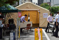 Чрезвычайный центр для оказания помощи зараженным вирусом MERS в Южной Корее