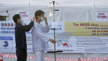 Пациент в карантинном центре для людей с подозрением на вирус MERS, Южная Корея