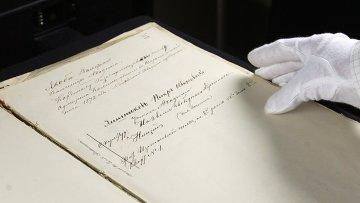 Документ в сканирующем комплексе Президентской библиотеки