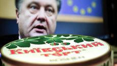 Киевский торт компании Roshen на фоне портрета президента Украины Петра Порошенко. Архивное фото