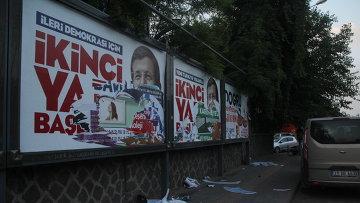 Плакат правящей партии сорванный участниками беспорядков. Архивное фото
