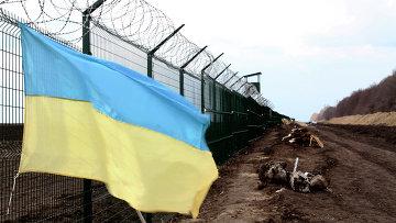 Украинский флаг на границе с Россией. Архивное фото