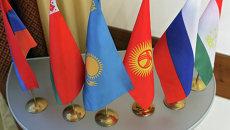 Флаги стран участниц Шанхайской организации сотрудничества, Содружества Независимых Государств, Евразийского экономического сообщества и Организации Договора о коллективной безопасности. Архивное фото