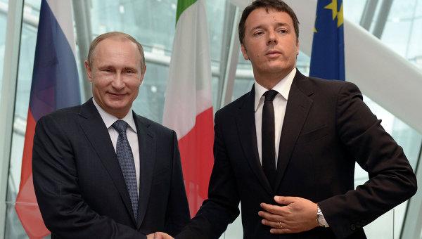 Визит президента РФ В.Путина в Италию