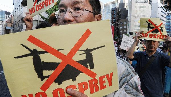 Жители префектуры Окинава на протестуют против размещения американских военных самолетов