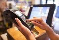 Оплата покупки банковской картой