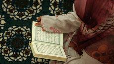 Первая ночная молитва священного месяца Рамадан