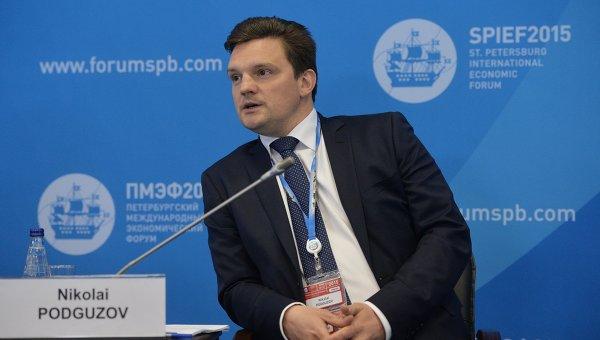 Заместитель министра экономического развития РФ Николай Подгузов. Архивное фото