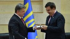 Президент Украины П.Порошенко назначил М.Саакашвили главой Одесской области. Архивное фото