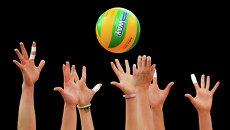 Женский волейбол. Архивное фото