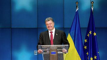 Президент Украины Петр Порошенко во время пресс-конференции в Брюсселе, Бельгия. Архивное фото