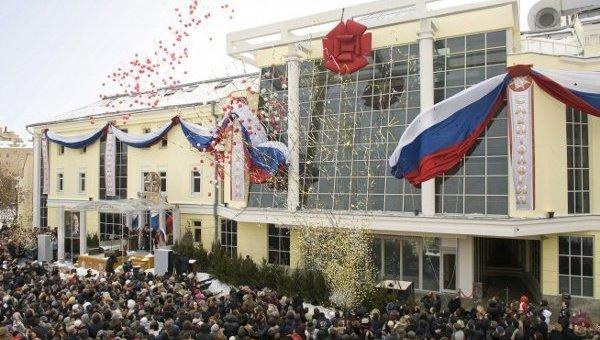 Открытие центра саентологии в Москве