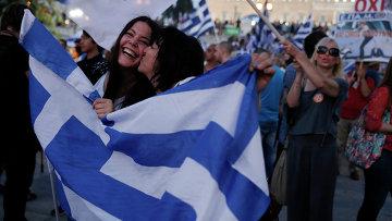 Сторонники Нет во время оглашения предварительных результатов референдума в Афинах. Архивное фото