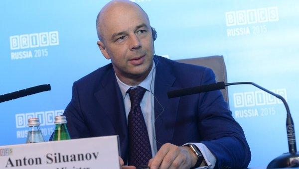 Министр финансов Российской Федерации Антон Силуанов. Архивное фото