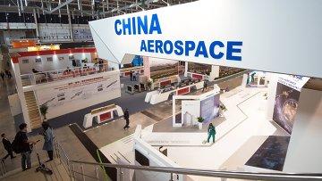 China Aerospace. Архивное фото