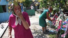 Похороны погибших в селе Свободное в результате обстрела армией Украины