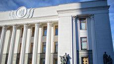 Здание Верховной Рады Украины в Киеве. Архивное фото
