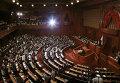 Пленарное заседание нижней палаты парламента Японии в Токио. 16 июля 2015