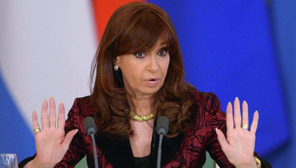 Экс-президент Аргентинской Республики Кристина Фернандес де Киршнер. Архивное фото
