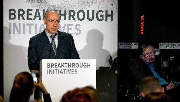 Российский бизнесмен Юрий Мильнер и британский физик Стивен Хокинг на пресс-конференции в Лондоне