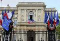 Здание Министерства иностранных дел Франции в Париже