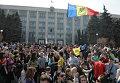 Обстановка в Кишиневе относительно стабилизировалась
