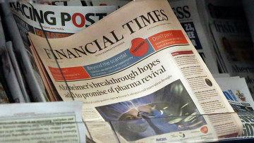 Экономическая газета The Financial Times британского издательства Pearson. Архивное фото