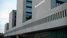 Здание штаб-квартиры Европола в Гааге, Нидерланды. архивное фото