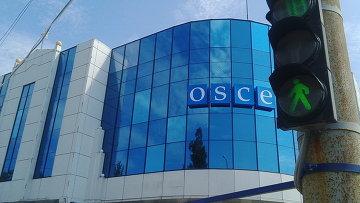 Офис ОБСЕ в Луганске. Архивное фото