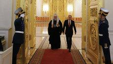 Приём по случаю тысячелетия преставления святого равноапостольного князя Владимира
