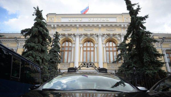 Здание Банка России. Архивное фото