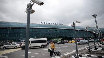 Вид на Московский аэропорт Домодедово