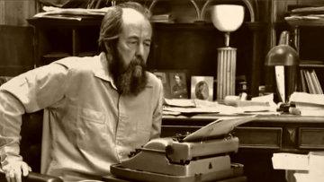 Александр Солженицын. Архивное фото