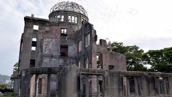 Атомный купол в Хиросиме. Архивное фото