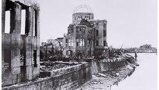 Хиросима после атомной бомбы. Мемориал мира в Хиросиме
