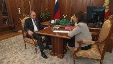 Система устойчива - глава ЦБ отчиталась Путину о ситуации в банковской сфере