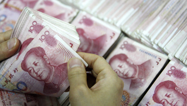 Национальная валюта Китая - Юань
