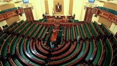 Парламент Египта. Архивное фото